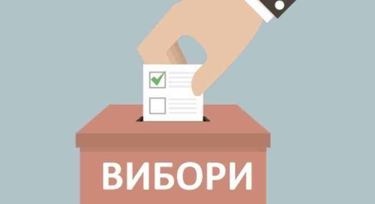 Соцопрос местные выборы
